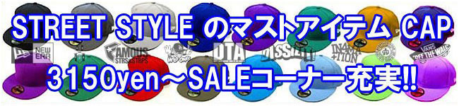 NEW ERA、REBEL8、FAMOUS STARS AND STRAPS等、CAPが3150yen〜SALE!! PAGE
