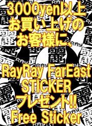 Spread the RayRay