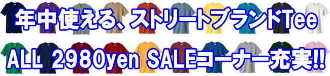 REBEL8、FAMOUSSTARSANDSTRAPS等、SALE Tシャツ PAGE