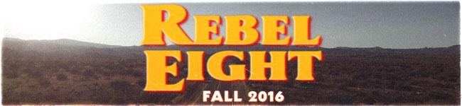 REBEL8 商品 PAGE