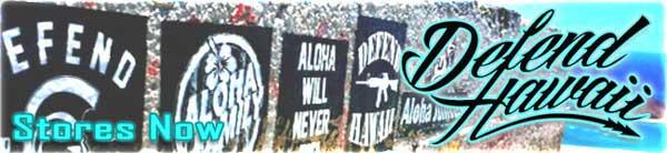 Defend Hawaii ディフェンド ハワイ 通販ページ