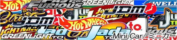 Jada Toys AutoWorld Johnny Lightning 通販ページ