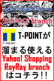 RayRay Yahoo Shopping Branch��GO!