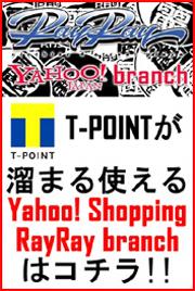 RayRay Yahoo Shopping BranchへGO!